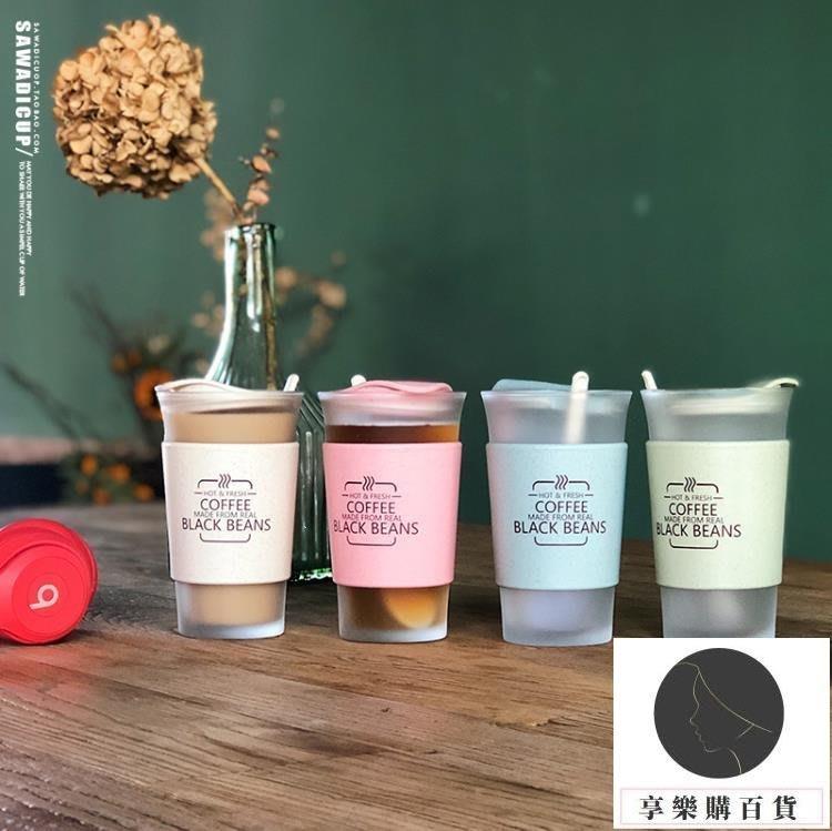 【享樂購百貨】新款促銷 杯子帶勺子韓版玻璃杯個性簡約北歐水杯家用 /kl-sd-0078