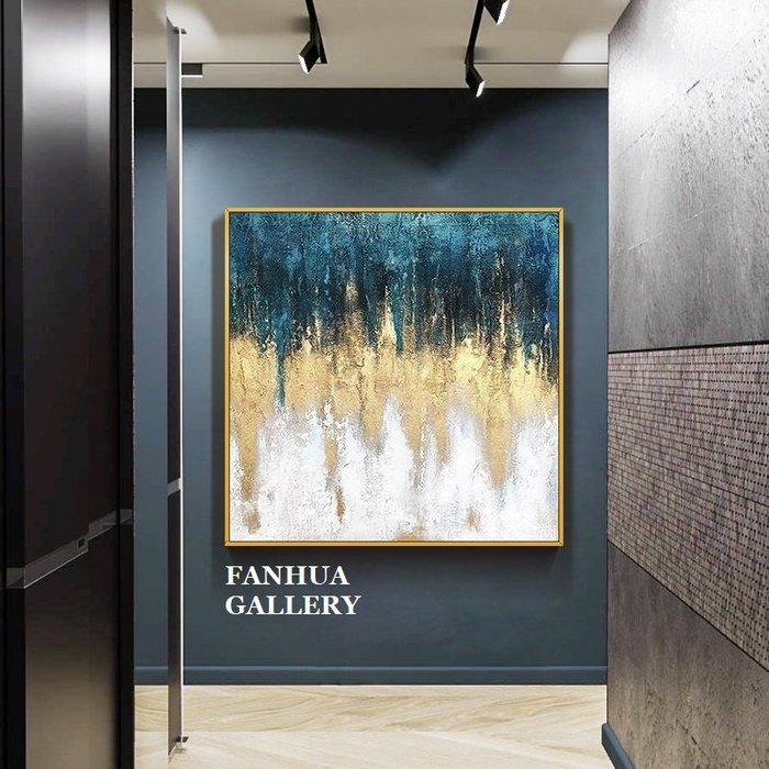 C - R - A - Z - Y - T - O - W - N 純手繪立體油畫抽象綠藍金色彼岸簡約美式抽象輕奢金色藝術立體觸感油畫高級住宅空間抽象巨幅裝飾畫
