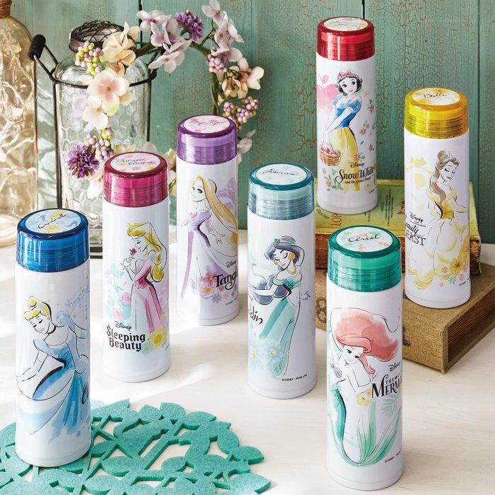 迪士尼Disney公主系列《預購》輕量不鏽鋼保冷保溫瓶/杯300ml~茉莉貝兒樂佩愛麗兒~日本正品~共7款~心心小舖