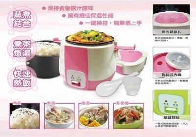 【kolin歌林】隨行電子鍋 /快煮鍋 / 燉鍋 (KNJ-HC201)