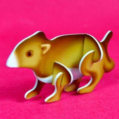 佳廷家庭 親子DIY紙模型3D立體拼圖贈品獎勵品專賣店 昆蟲館動物園 袋裝野生動物2樹熊卡樂保