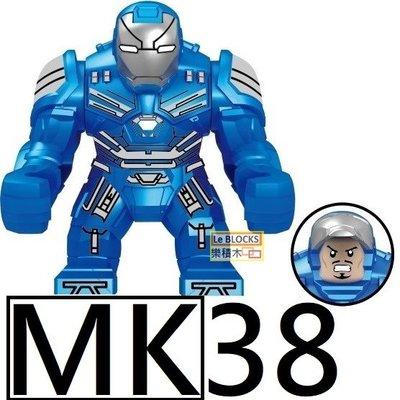 R175 樂積木【當日出貨】第三方 MK38 鋼鐵機甲 袋裝 非樂高LEGO相容 復仇者聯盟 鋼鐵人 KF653