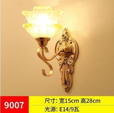 壁燈床頭臥室客廳燈現代簡約創意LED美式歐式背景墻過道全館免運