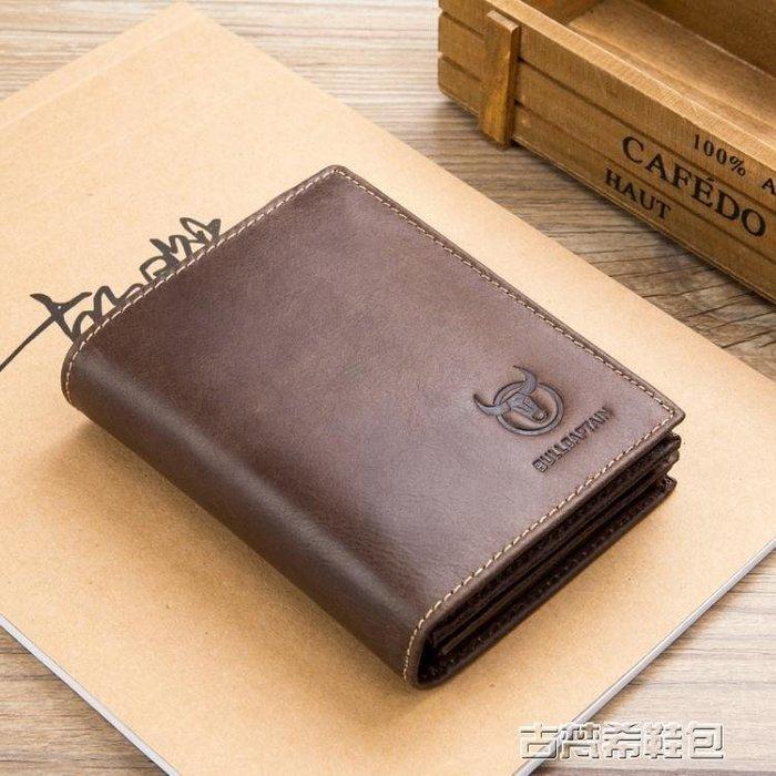 皮夾錢夾 男短款錢包多功能3折多卡位牛皮相冊駕駛加厚錢夾