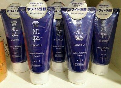 日本帶回雪肌粹洗面乳80g