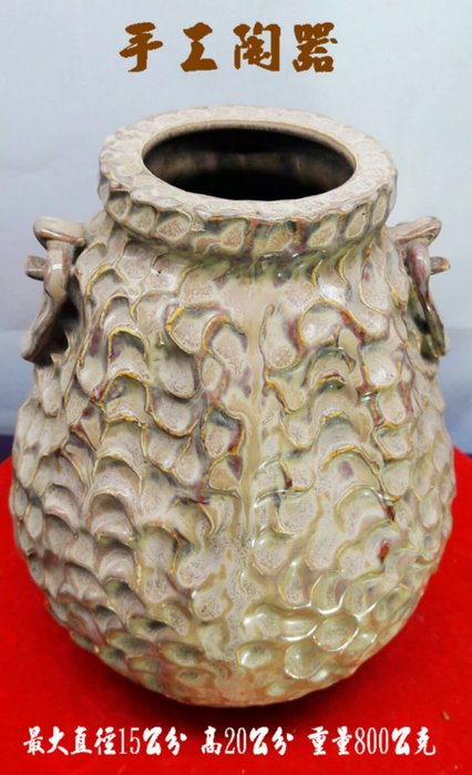 "B-962""手工陶器""尋找同類及景德鎮陶器瓷器琺瑯交趾陶青花瓷花瓶/請直接進入【UN好物市集】很快就能找到"