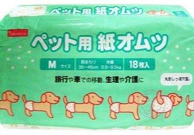 【??培菓寵物48H出貨??】日本inuneru˙寵物免洗尿褲/生理褲【M號】18入 特價275元 (蝦)