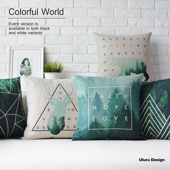 【Uluru】歐美風格 北歐植物 葉子 抱枕 客廳 臥室 Loft 工業風 鄉村風 居家裝飾 飾品