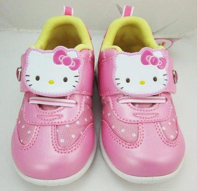 【卡漫迷】 Hello Kitty 兒...