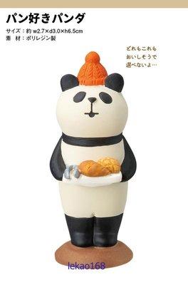 日本Decole concombre加藤真治2019年愛吃麵包的熊貓人偶配件組
