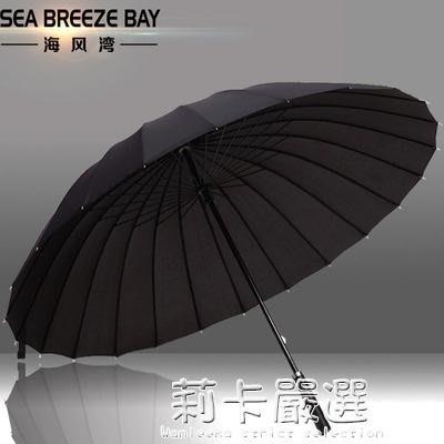 雨傘全自動直桿傘個性雙人學生簡約成人戶外黑色釣魚男士長款長柄