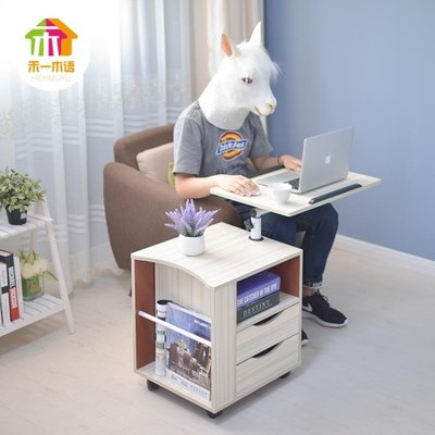 筆記本電腦桌可行動床頭櫃升降床邊桌收納...