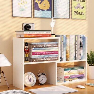 學生用桌上書架簡易兒童桌面小書架辦公室書桌收納宿舍迷你置物架YTL