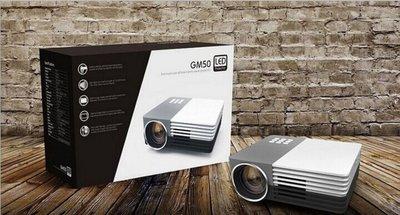GM50 1080P 短焦投影 手機投影儀 便攜家用投影儀 投影機