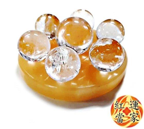 【免運】紅運當家 開運招財 天然白水晶圓球+黃玉七星陣盤,財源廣進,增旺財富能量,讓財庫滿盈