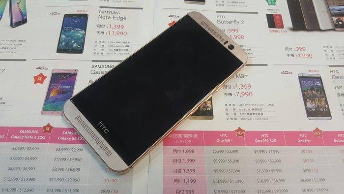 『皇家昌庫』 HTC M9 M9U 64GB 4G LTE 金鑽銀 盒裝 全新 保固一年 無任何刮傷