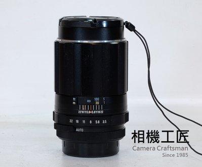 ※相機工匠¥免運商店-分期零利率※ B類 PENTAX Super-Takumar 135mm f/3.5*