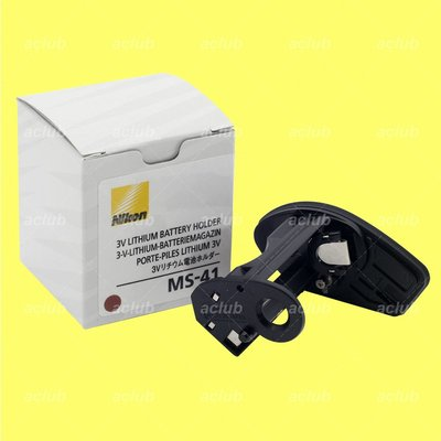 原裝正貨 - NIKON 尼康 MS-41 電池匣 3V Lithium Battery Holder Tray