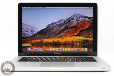 【青蘋果3C競標】Macbook Pro 13吋 i7 2.9G 16G 750G HD4000 #52801