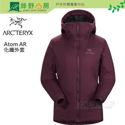 《綠野山房》Arc'teryx 始祖鳥 女款 ATOM AR 連帽保暖化纖中層衣登山外套 紫紅 24107
