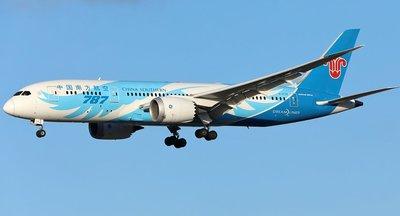 **飛行夢想家**中國南方航空/China Southern Airlines &1:200&航空迷精緻典藏!!