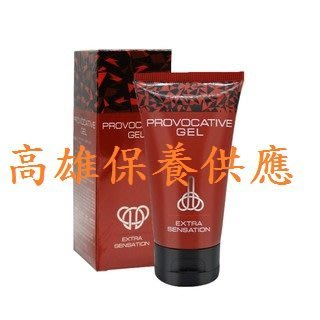 泰坦凝膠男性私密處專用100%純天然成分!加強版 紅色瓶現貨