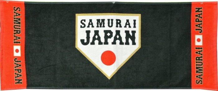 貳拾肆棒球-日本帶回日職棒日本代表侍JAPAN紀念長毛巾//日製35 85cm