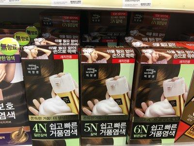 【韓Lin連線代購】韓國美髮 Mise enscene 白髮專用 棕色系精油護髮 泡泡染髮劑
