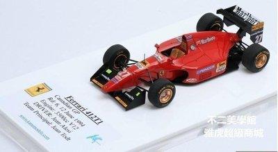 【格倫雅】^AMEO手版金屬車 1/43 法拉利Ferrari 4121 Alesi