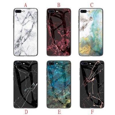 諾基亞Nokia 8.1/Nokia X6/Nokia 7 Plus/ 6.1 Plus 大理石玻璃殼 全包邊保護套軟殼