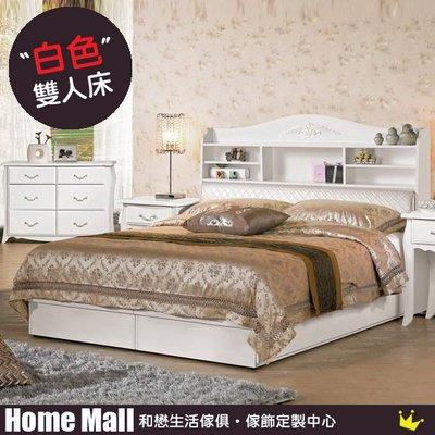 HOME MALL~仙朵拉雙人5尺被櫥式床架(不含床墊) $15300~(雙北市免運費)8C~(歡迎來電詢問)