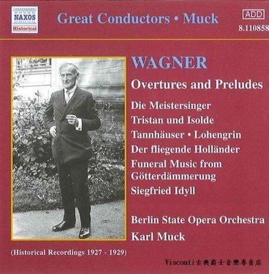 ©【NAXOS預購】華格納:序曲與前奏曲(Karl Muck卡爾.穆克,柏林國立歌劇院管弦樂團)