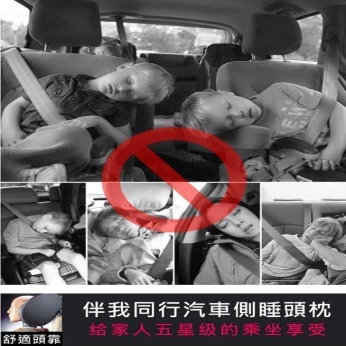 LUXGEN納智捷【S3車用可調式頭靠枕】車上睡覺枕頭 兩側舒適頭靠 移動靠枕 防落枕 調整型靠頭 S3頭枕 休息枕頭靠