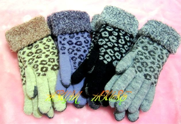 ☆HSUAN HOUSE☆觸控手套 電容式螢幕觸控手套 女生 保暖雙層手套 反摺豹紋系列 保暖手套