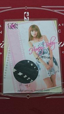 COSMOS Honey Baby Lier(梨兒) 衣服卡 (限量150張) (074/150)