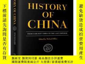 簡書堡9787500150701HISTORYOF CHINA-FROM EARLIEST TIMES TO THE L