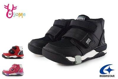 日本Moonstar高筒機能鞋矯正鞋 ...