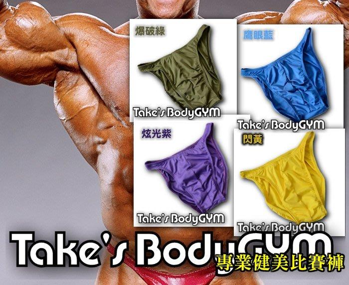 專業健美比賽褲健美褲 Mens Bodybuilding Posing Trunks
