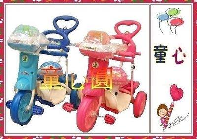 音樂三輪車*台灣製造**外銷美'日精品◎童心玩具1館◎
