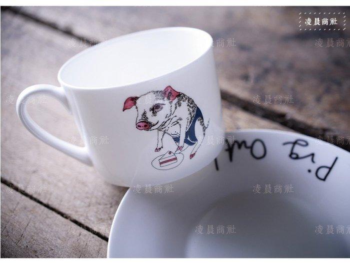 凌晨商社 // 北歐 英國 復古 動物 小豬 文青 手繪 素描 咖啡杯  茶杯 下午茶杯 咖啡杯碟  ZAKKA 小豬款