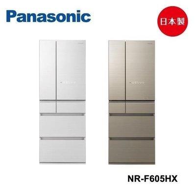 NR-F605HX 日本製六門600L台中免運一樓定位或電梯樓層 F555HX F505HX F655WX F604VT