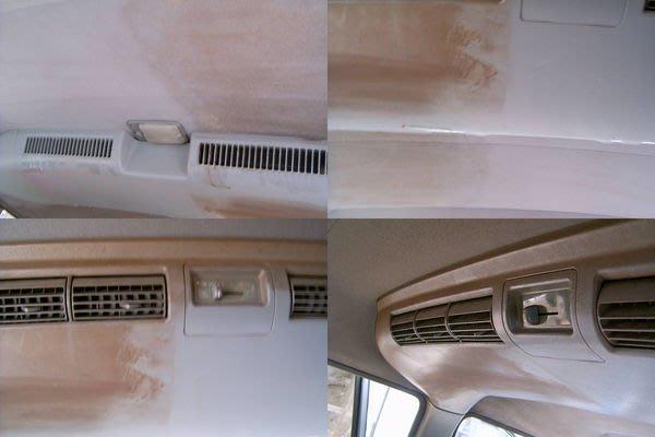華新專業汽車美容~新推出~車內清洗車室清潔還原美白除臭去除煙味局部處理特價中
