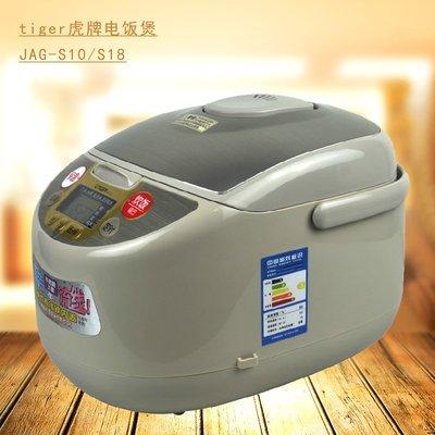 特價2件免運 日本虎牌電飯煲配件JAG-A\/B\/S10\/18 JAH-10\/18 AA10\/18內膽內鍋