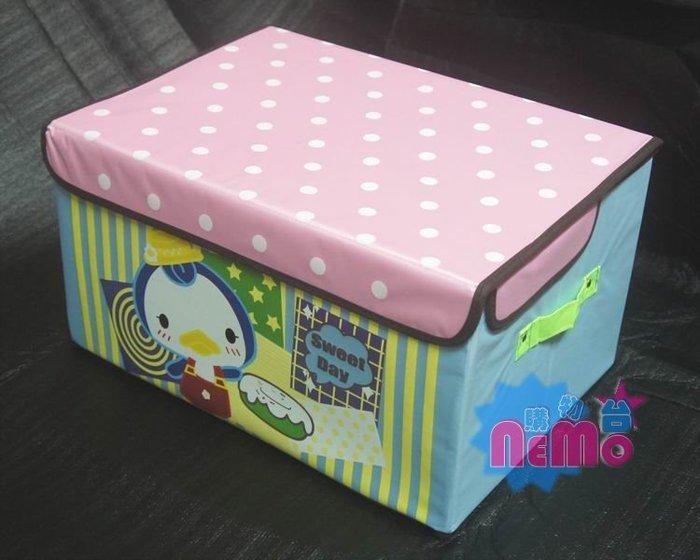 【nemo生活家飾館】 可愛兔企鵝收納盒.衣物箱.置物.掀蓋.整理箱.防塵~