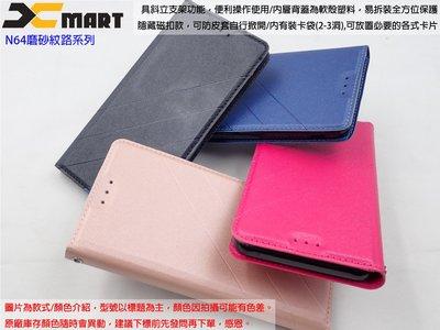 玖XMART 夏普 Sharp S3 ...