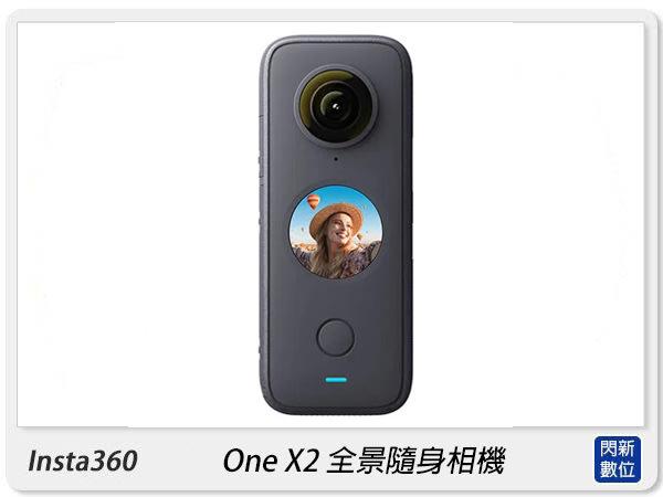 現貨!Insta360 One X2 360度 全景相機 5.7K 防水10米(OneX2,公司貨)另有One R
