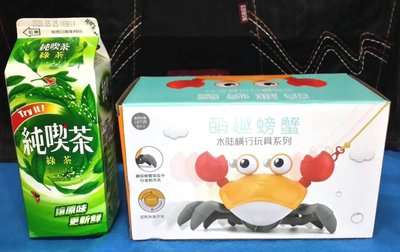 Cute Wind Up Baby Walking Crab Toy Swimming Bath Pool Toy