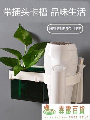 衛生間電吹風架浴室置物架掛架吹風機架收...