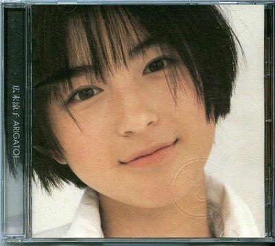 【黑妹音樂盒】廣末涼子 Ryoko Hirosue--Arigato!----二手宣傳片CD 新北市