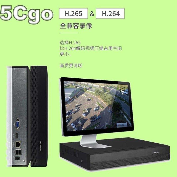 5Cgo【權宇】渥仕達H.265數位NVR高清1080p網路錄影機八路手機電腦監控主機支援4G硬碟/另16路32路 含稅